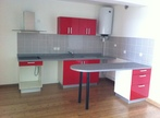Location Appartement 2 pièces 42m² Saint-Denis (97400) - Photo 2