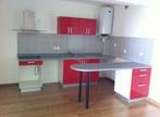 Location Appartement 2 pièces 42m² Saint-Denis (97400) - Photo 2