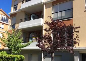 Location Appartement 2 pièces 40m² Saint-Genis-Laval (69230) - Photo 1