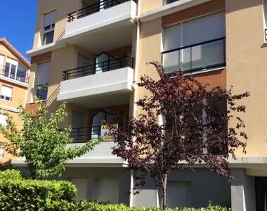 Location Appartement 2 pièces 40m² Saint-Genis-Laval (69230) - photo