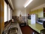 Vente Appartement 3 pièces 67m² Suresnes (92150) - Photo 6