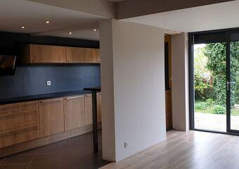 Vente Maison 6 pièces 95m² Le Havre (76620) - Photo 1