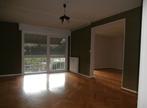 Vente Appartement 3 pièces 71m² LUXEUIL LES BAINS - Photo 3