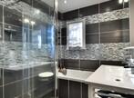 Vente Maison 5 pièces 140m² Contamine-sur-Arve (74130) - Photo 8