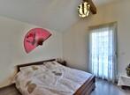 Vente Maison 4 pièces 87m² Annemasse (74100) - Photo 15