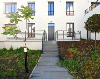 Vente Maison 7 pièces 259m² Asnières-sur-Seine (92600) - photo