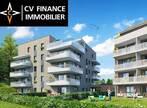 Vente Appartement 2 pièces 50m² Voiron (38500) - Photo 1