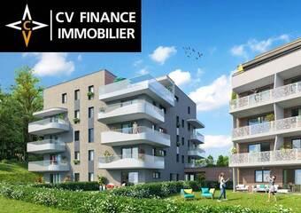 Vente Appartement 3 pièces 64m² Voiron (38500) - Photo 1