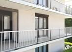 Vente Appartement 4 pièces 84m² Vaujours (93410) - Photo 2