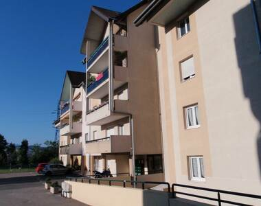 Location Appartement 2 pièces 47m² Rumilly (74150) - photo