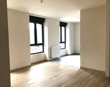 Location Appartement 3 pièces 62m² Annemasse (74100) - photo