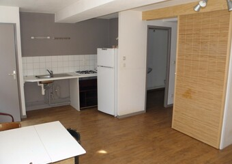 Location Appartement 30m² Charlieu (42190) - Photo 1