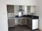 Location Appartement 5 pièces 89m² Régny (42630) - Photo 15