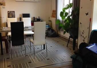 Location Appartement 2 pièces 52m² Nantes (44100) - Photo 1