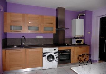 Vente Maison 3 pièces 55m² Champforgeuil (71530) - Photo 1
