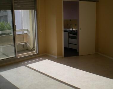 Location Appartement 1 pièce 33m² Bellerive-sur-Allier (03700) - photo