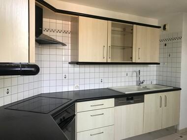 Vente Appartement 4 pièces 95m² Riedisheim (68400) - photo