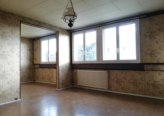 Vente Appartement 4 pièces 71m² Pierre-Bénite (69310) - photo