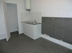Location Appartement 2 pièces 38m² Grenoble (38000) - Photo 6