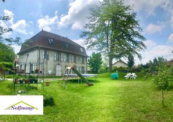 Vente Maison 8 pièces 205m² Aoste (38490) - Photo 1