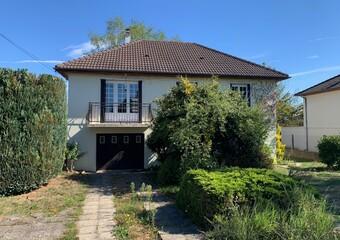 Vente Maison 3 pièces 70m² Gien (45500) - Photo 1