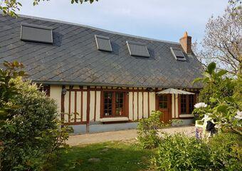 Vente Maison 4 pièces Offranville (76550) - Photo 1
