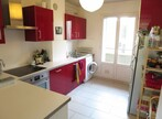 Location Appartement 3 pièces 76m² Grenoble (38000) - Photo 2