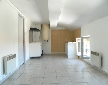 Vente Appartement 2 pièces 23m² Pierre-Bénite (69310) - photo