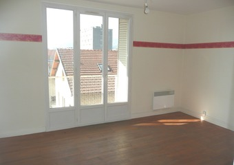 Vente Appartement 3 pièces 56m² Seyssinet-Pariset (38170) - Photo 1