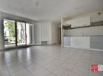 Sale Apartment 2 rooms 45m² Gaillard (74240) - Photo 1