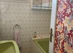 Vente Maison 98m² Aydat (63970) - Photo 2