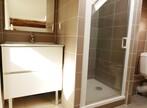 Location Appartement 3 pièces 41m² Tassin-la-Demi-Lune (69160) - Photo 6