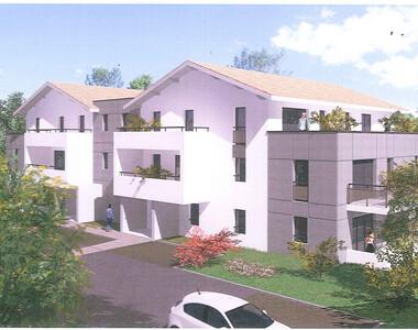 Vente Appartement 3 pièces 65m² Bayonne (64100) - photo