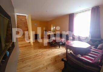 Vente Maison 6 pièces 105m² Sallaumines (62430) - photo