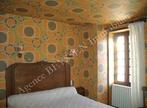 Vente Maison 4 pièces 102m² Jugeals-Nazareth (19500) - Photo 10