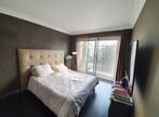 Vente Appartement 2 pièces 56m² Neuilly-sur-Seine (92200) - Photo 5