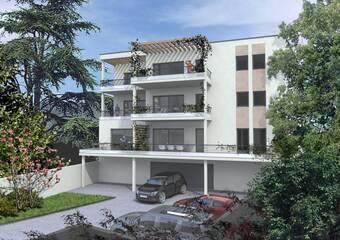 Vente Appartement 3 pièces 68m² Andrézieux-Bouthéon (42160) - Photo 1