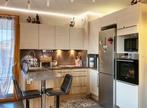 Vente Appartement 2 pièces 49m² Voiron (38500) - Photo 3