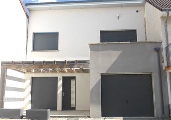 Vente Maison 5 pièces 121m² Vichy (03200) - Photo 1