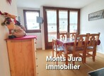 Vente Appartement 1 pièce 24m² Lélex (01410) - Photo 3