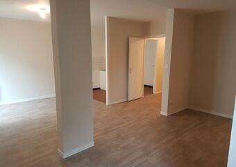 Vente Appartement 2 pièces 62m² Rumilly (74150) - Photo 1