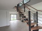 Vente Maison 5 pièces 130m² LE HAVRE - Photo 2