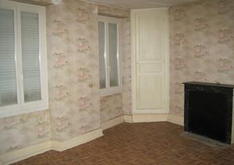 Vente Immeuble 5 pièces Le Menoux (36200) - Photo 1