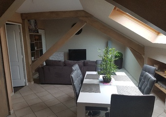 Vente Appartement 3 pièces 55m² Vichy (03200) - Photo 1