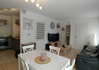 Vente Appartement 4 pièces 48m² Vendin-le-Vieil (62880) - photo