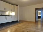 Location Appartement 2 pièces 34m² Vesoul (70000) - Photo 1