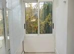 Location Appartement 2 pièces 37m² Chantilly (60500) - Photo 12