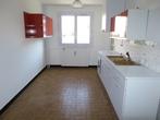 Location Appartement 2 pièces 54m² Eybens (38320) - Photo 6