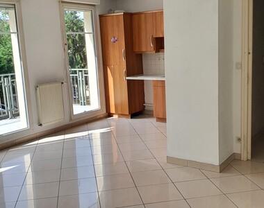 Location Appartement 2 pièces 50m² Riedisheim (68400) - photo