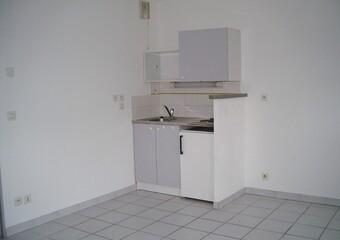 Location Appartement 2 pièces 30m² GRENOBLE - Photo 1
